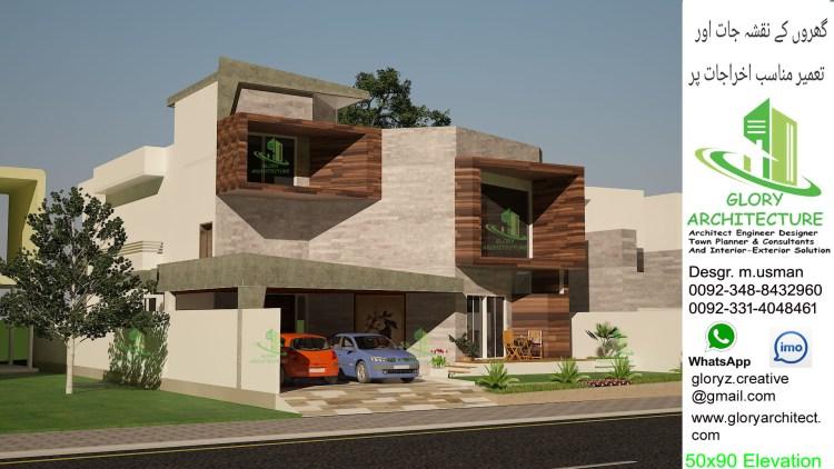 50X90 BEST MODERN HOUSE ELEVATION