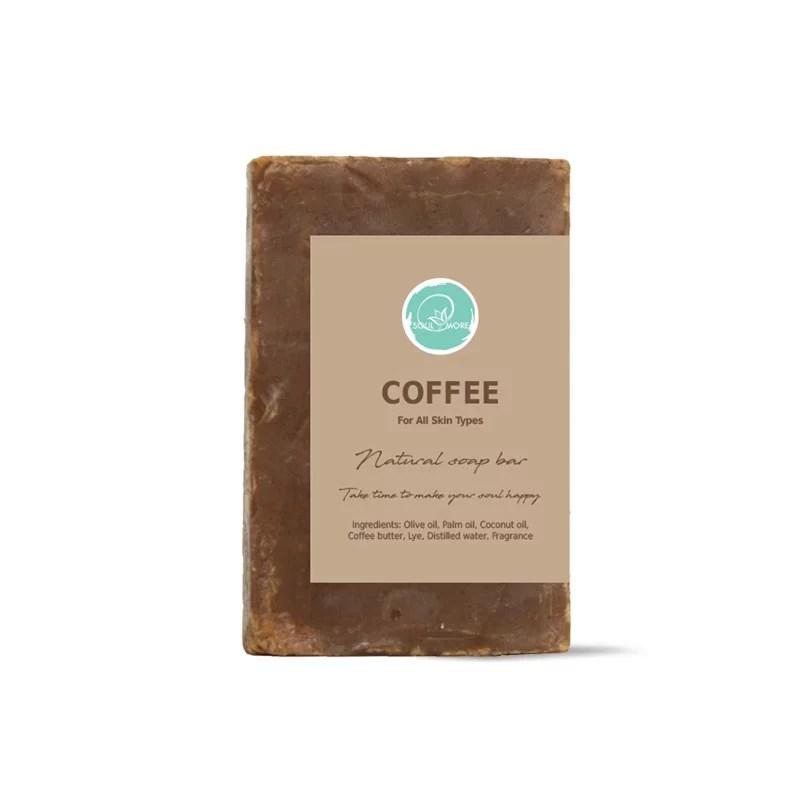 صابونة القهوة لتقليل السيلوليت للبشرة والجسم – Soul&More - Glosscairo - Egypt