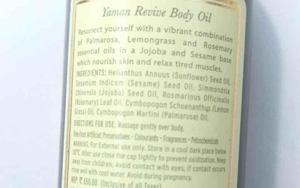 Kama Ayurveda Extra Virgin Organic Coconut Oil Review 2