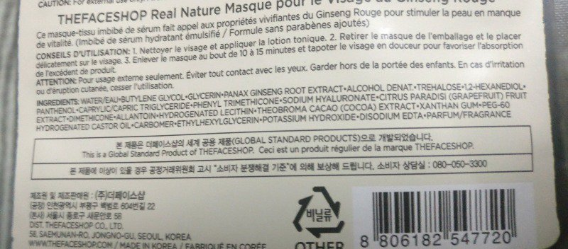 The Face Shop Real Nature Red Ginseng Face Mask 2