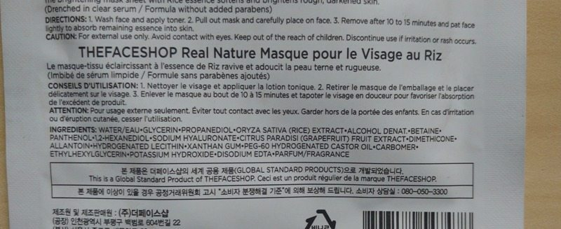 The Face Shop Real Nature Rice Face Mask Review 1