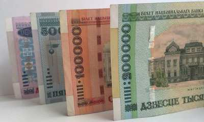 Lowest Currency in the world