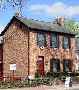Gettysburg travel story