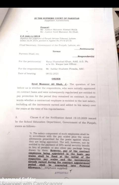 SCP Decision Regarding Pay Protection of Educators School Education Department Punjab