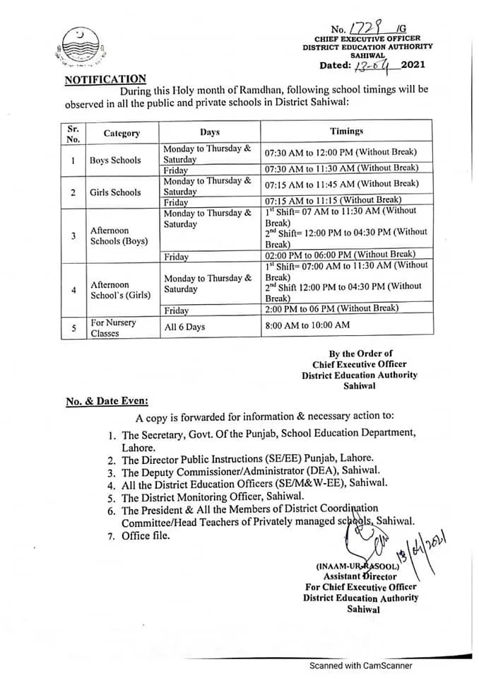 School Timings during the Holy Month of Ramzan