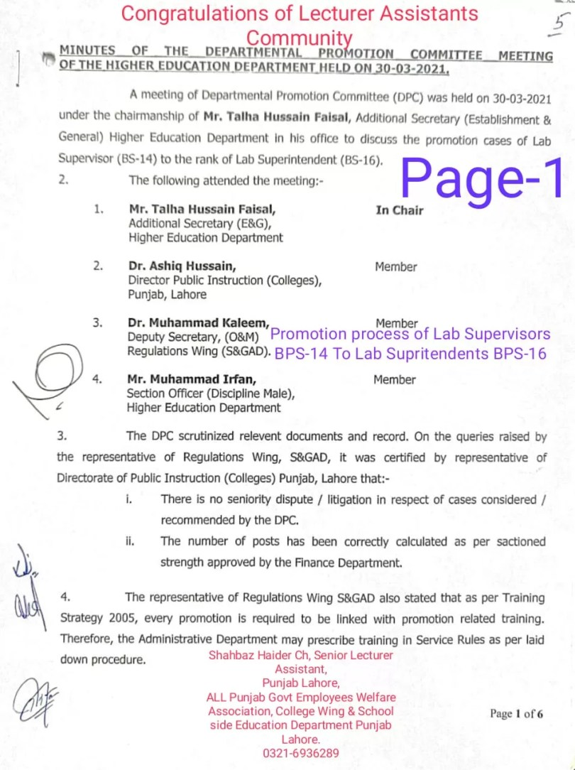 Promotion of Lab Supervisors to Lab Superintendents (BPS-16)