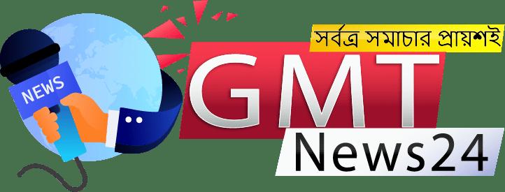 gmtnews24 logo
