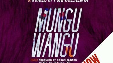Mungu Wangu - Freke Umoh