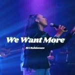Bri_We Want More
