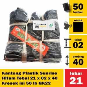 Kantong Plastik Sunrise Hitam Tebal 21 x 02 x 40 Kresek isi 50 lb GK22