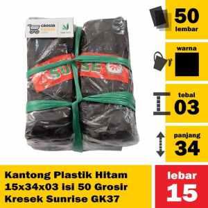 Kantong Plastik Hitam 15x34x03 isi 50 Grosir Kresek Sunrise GK37