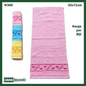 W396 Handuk Mandi Ukuran Kecil Tipe H11 - Towel Halus Motif Gambar