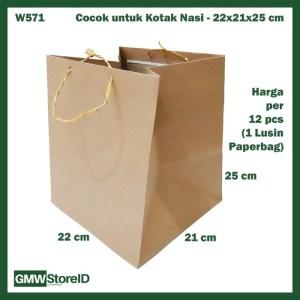 W571 Paperbag Souvenir Goodie Bag Polos Coklat Kotak Nasi 25x22x21,5cm