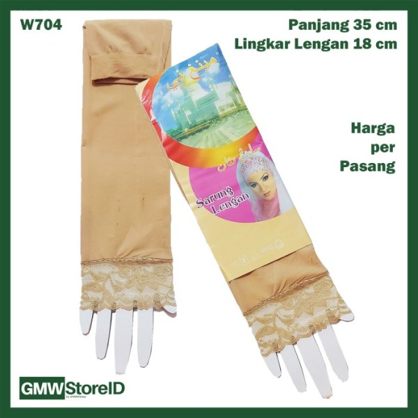 Manshet Wanita Renda Manset Muslim Sarung Tangan Lengan Cream W704