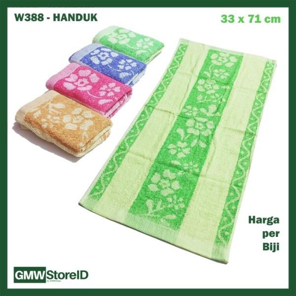 W388 Handuk Mandi Dewasa Ukuran Kecil 30x70 cm Tipe H03 - Towel Murah