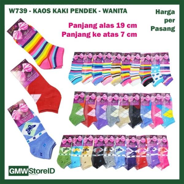W739 Kaos Kaki Wanita Dewasa Pendek - Women Socks - Warna Motif Garis