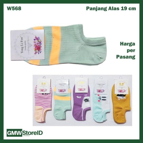W568 Kaos Kaki Wanita Ladies Socks Warna Motif Indah Women Tipe E17
