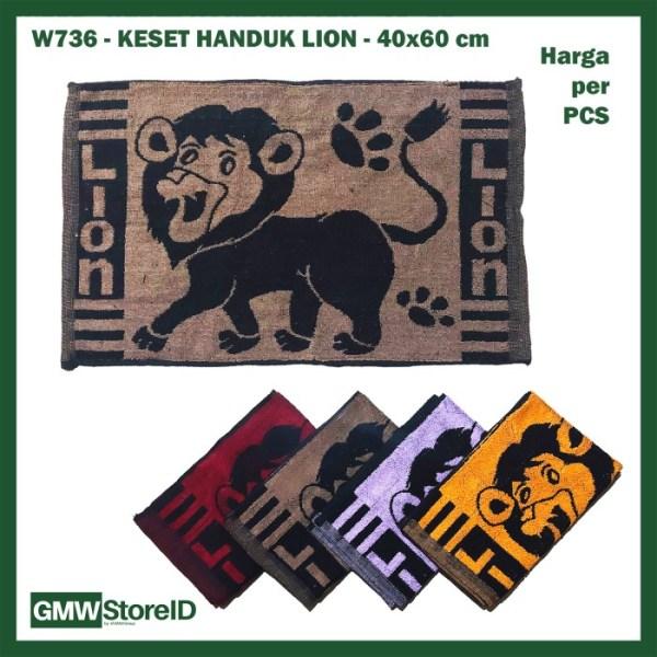 W736 Keset Handuk Murah Doormat 40x60 cm Mat Motif Gambar Lion Warna