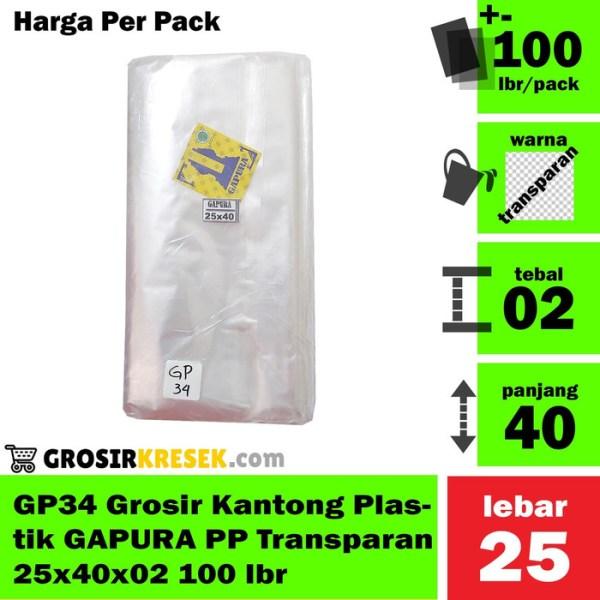 GP34 Grosir Kantong Plastik GAPURA PP Transparan 25x40x02 100 lbr