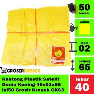 Kantong Plastik Kresek Laundry Putih Size 48x02x65 HDPE Isi 50 N593