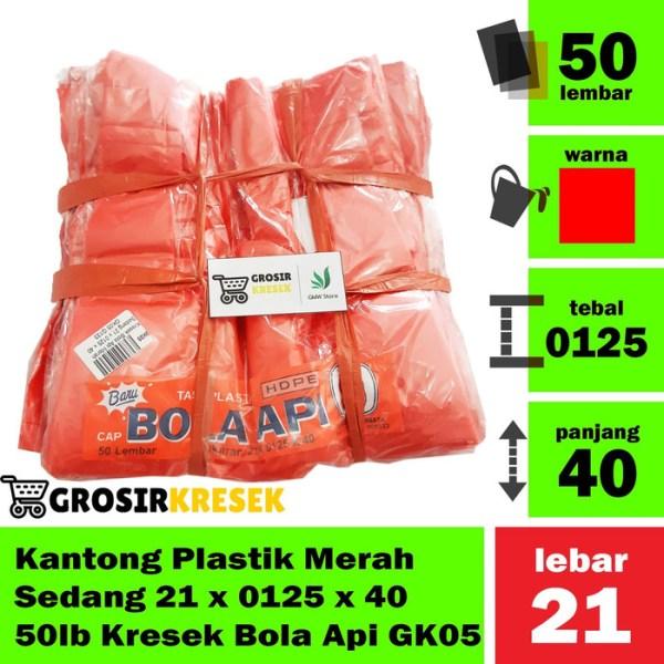 Kantong Plastik Kresrek Merah HDPE Sedang Size 21x0125x40 Kode G133
