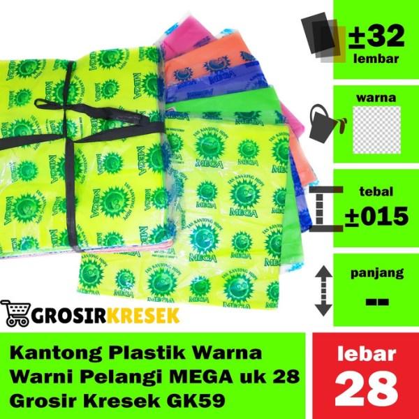 Kantong Plastik Warna Warni Pelangi MEGA uk 28 Grosir Kresek GK59
