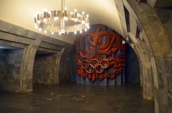 kyiv metro stations