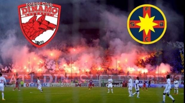 4 bilete VIP la Dinamo Bucuresti vs. FCSB