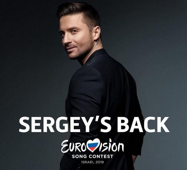 Eurovision 2019: Pariul Fara Risc