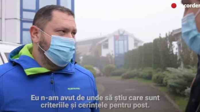PNL Recorder Ionut Cengher