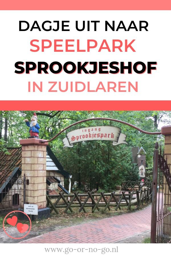 Lees hier onze ervaringen met een dagje naar Speelpark Sprookjeshof in Zuidlaren, Drenthe. Je leest wat er te doen is en of het leuk is met kleine kinderen.