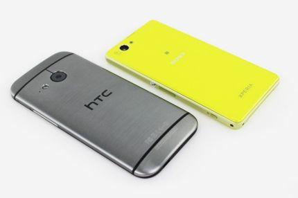HTC One mini 2 vs. Sony Xperia Z1 Compact