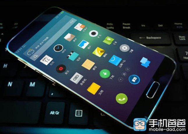 Meizu MX5 Pro Leak
