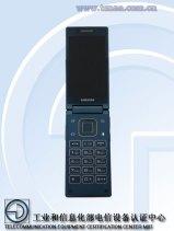 Samsung SM-G9198