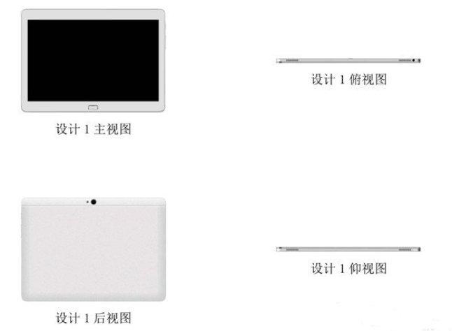 HUAWEI Tablet Leak
