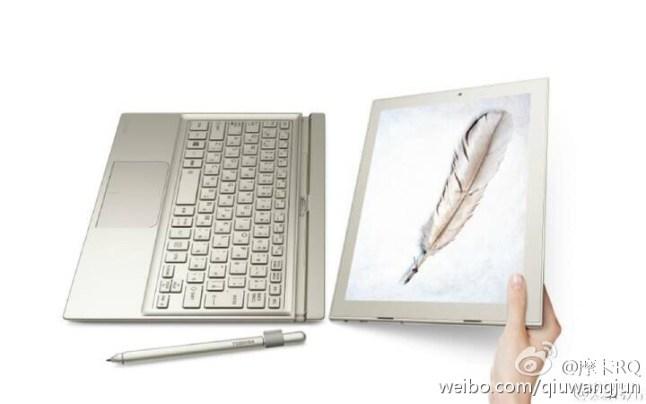 hauwei-matebook
