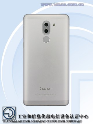 honor-6x-160914_3_2