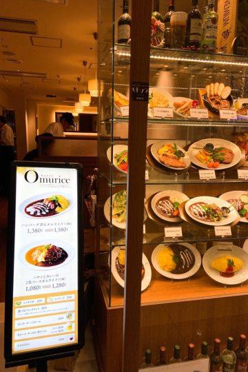 Bistro CLEANTE Tokyo storefront