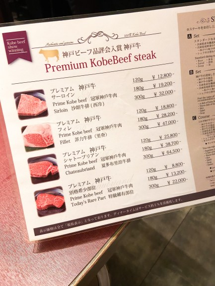 affordable kobe beef in kobe