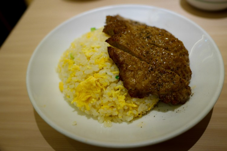 din tai fung pork chop rice