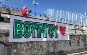 """Πανό  για τον """"Βούργου""""στην Τρίπολη"""