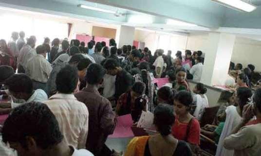 Employment Exchange of Goa - Image Source: GOAFORYOU