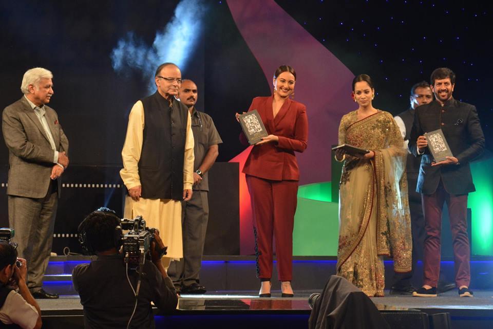 IFFI 2015 Sonaxi Sinha