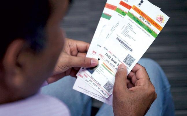 Aadhaar card privacy