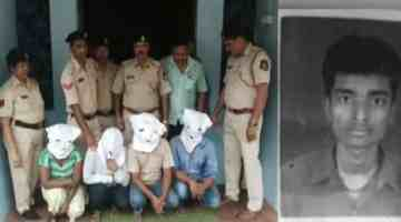 Woman Kills Her Husband in Goa, Chops His Body Into Pieces with the help of her friends, and disposes it in the Jungle