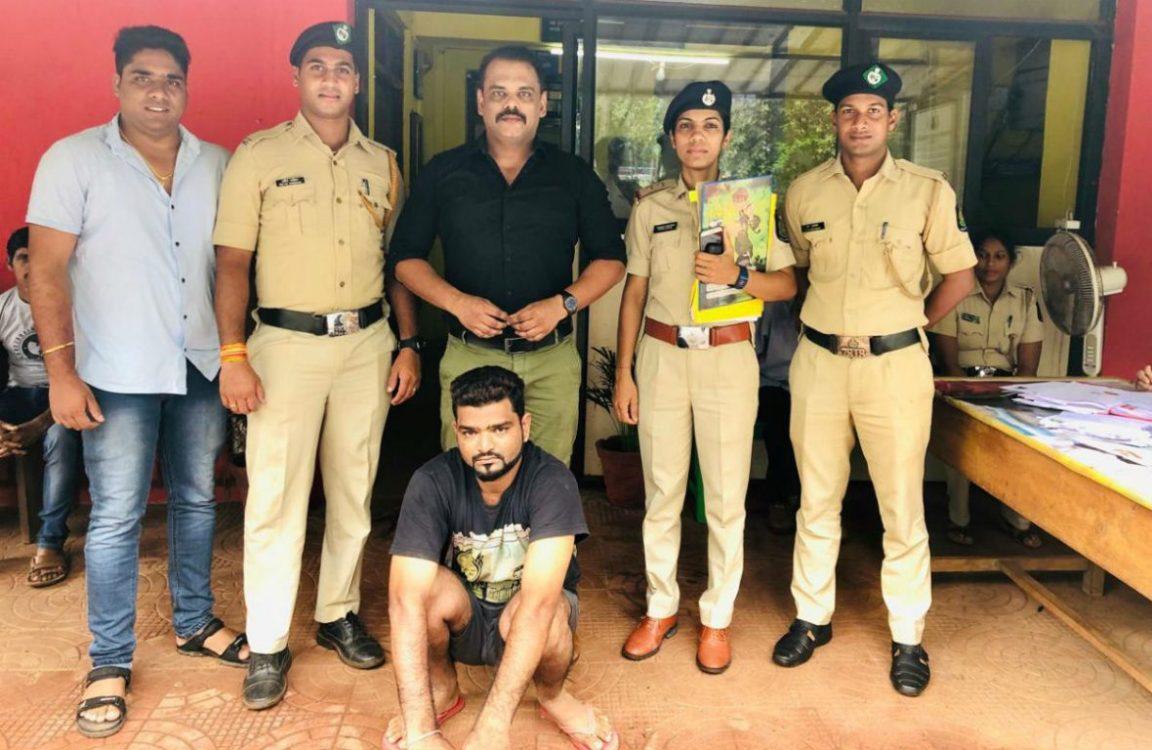Karnataka Native Arrested