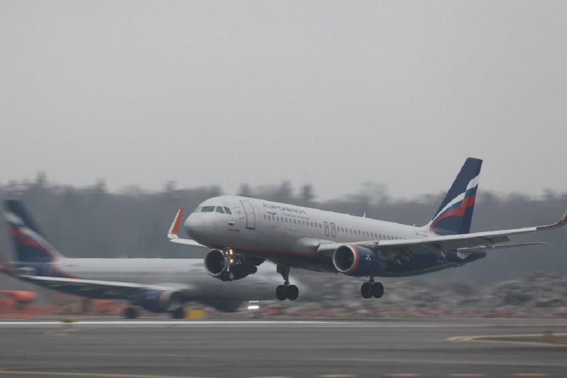 Relief flights to russia