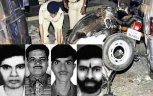 2009 Goa Bomb Blast