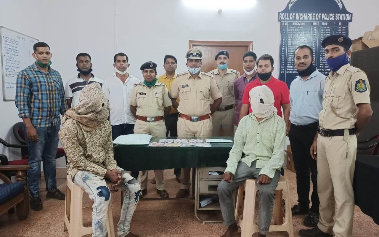 Two Karnataka Natives Arrested