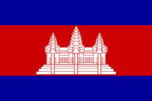 GOAT Volunteers Cambodia Volunteering Projects